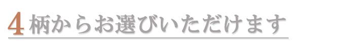 あゆ画像4