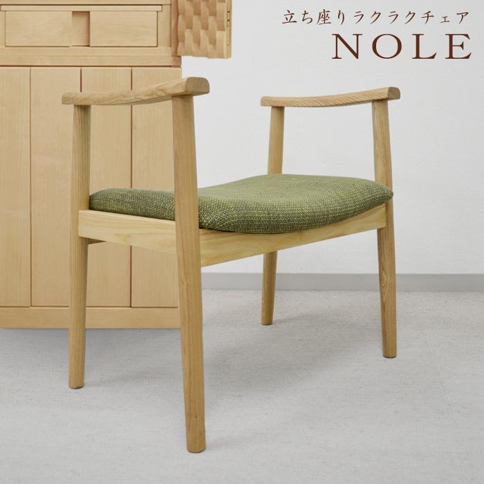 仏壇用椅子、れんげ、イメージ画像1