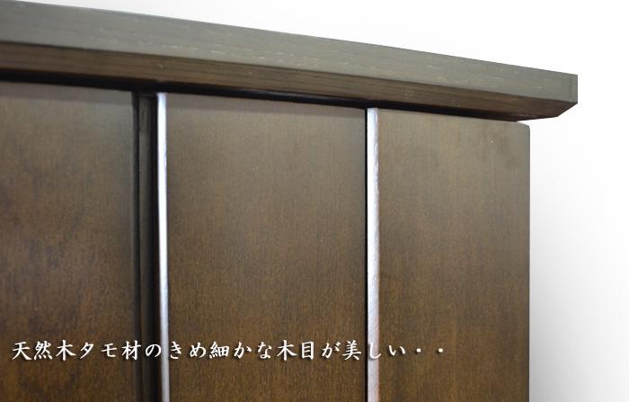 モダン仏壇 [あれん] 17-49号画像4