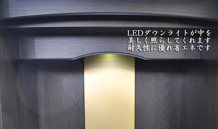 モダン仏壇 [あれん] 17-49号画像7
