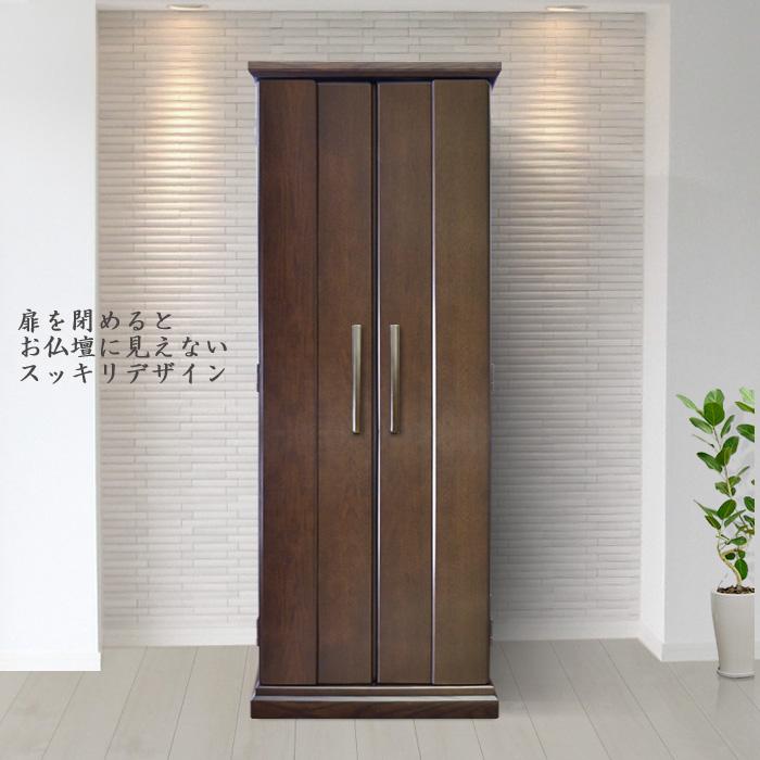 モダン仏壇 [あれん] 17-49号画像3