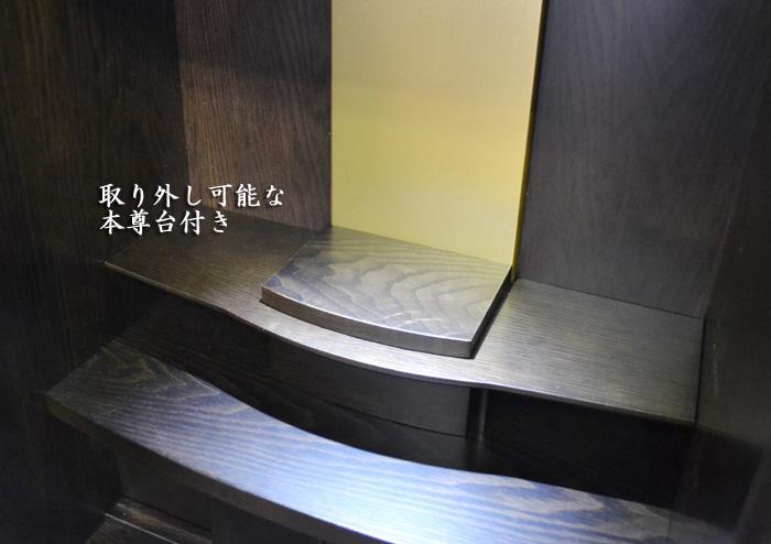 モダン仏壇 [あれん] 17-49号画像8