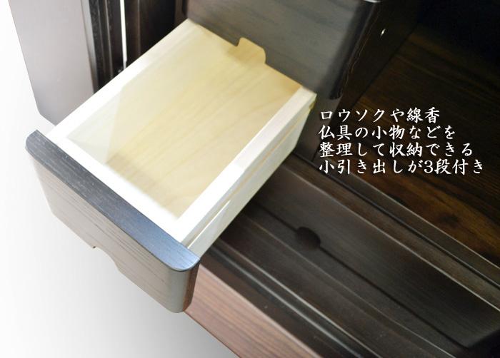 モダン仏壇 [あれん] 17-49号画像13
