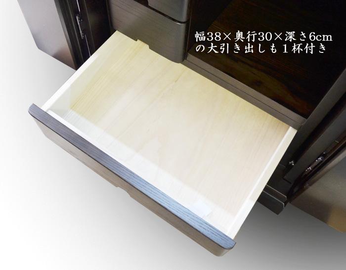 モダン仏壇 [あれん] 17-49号画像14