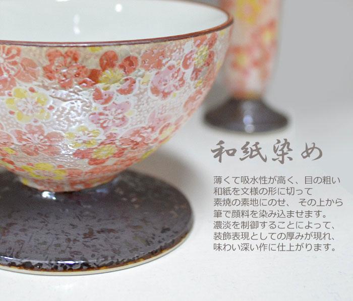 あゆ画像3