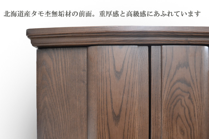 モダン仏壇 [ばろん] 20-42号画像6
