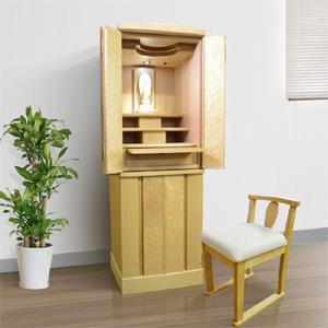 下台に椅子を収納できる仏壇