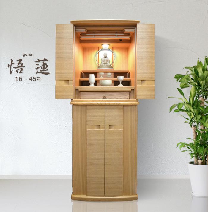 モダン仏壇、ごれんイメージ画像1