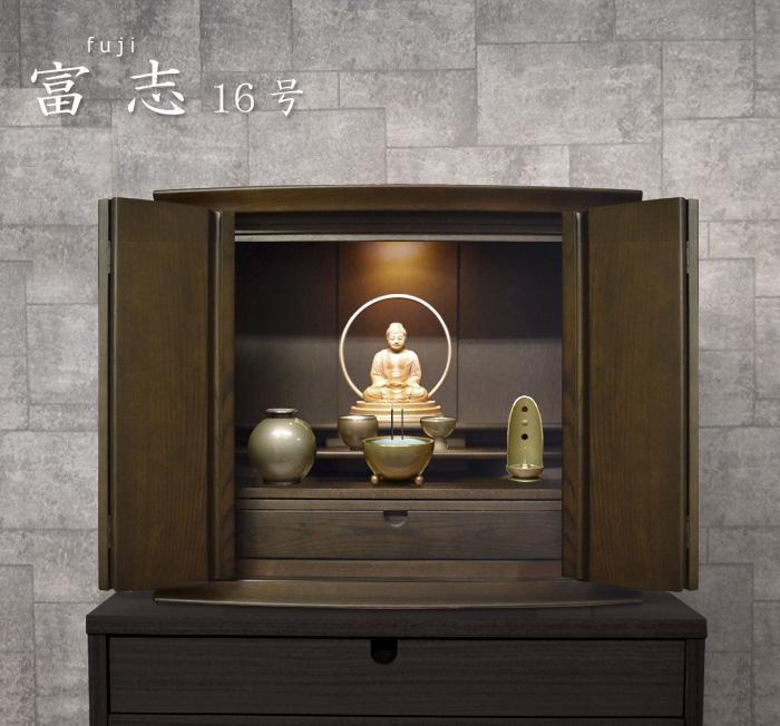 モダン上置仏壇 [ふじ]画像1