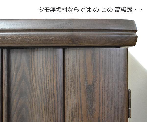 モダン仏壇 [ふるな]画像3