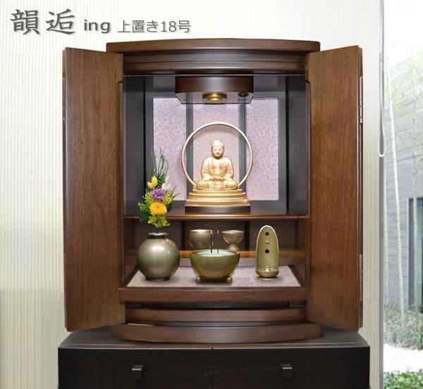 モダン上置仏壇 [イング]画像1