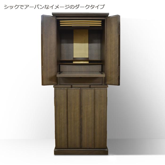 モダン仏壇 [カッレ] 16-41号 メープル材画像6