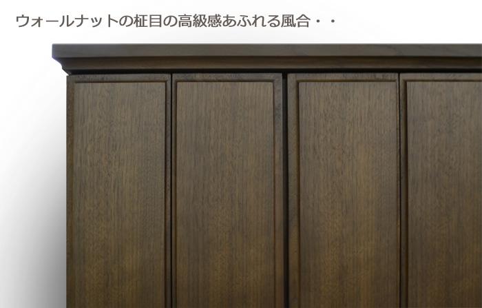 モダン仏壇 [カッレ] 16-41号 メープル材画像8