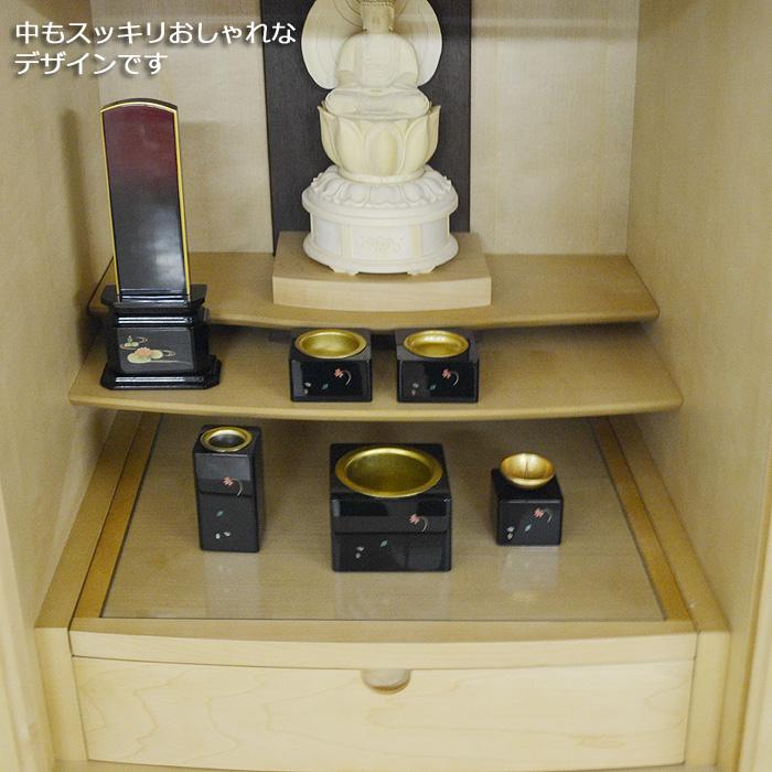 モダン仏壇 [カッレ] 16-41号 メープル材画像11