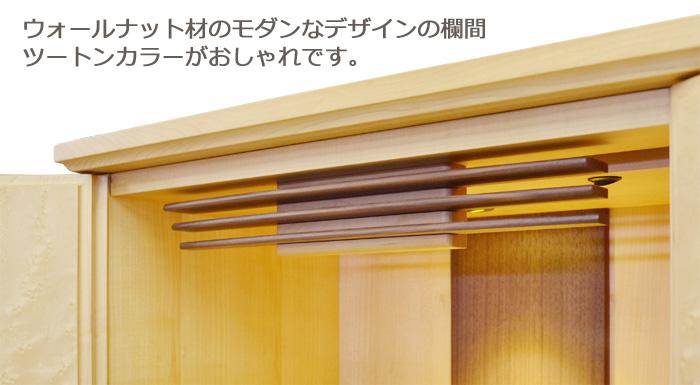 モダン仏壇 [カッレ] 16-41号 メープル材画像9