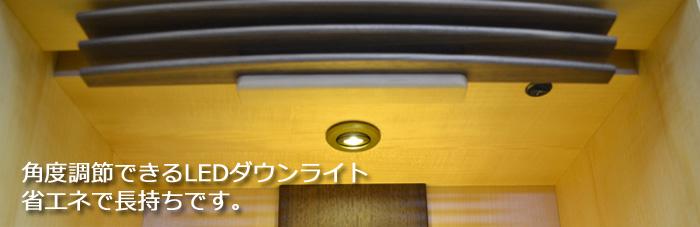 モダン仏壇 [カッレ] 16-41号 メープル材画像10
