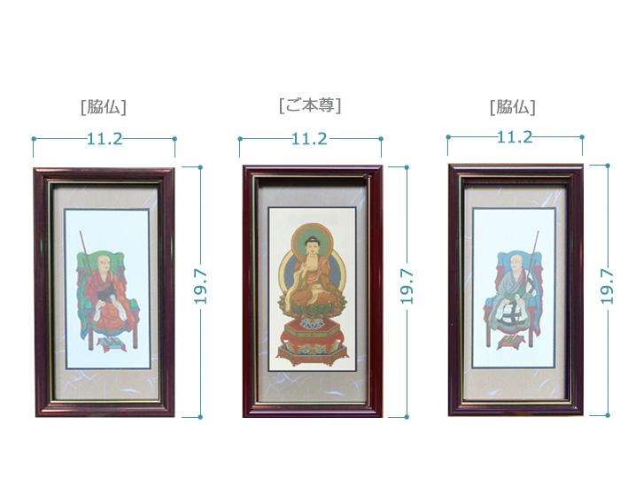 壁掛け掛け軸、綺羅、サイズ詳細