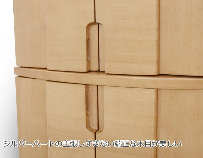 モダン仏壇 [こうゆう] 16-45号 画像6