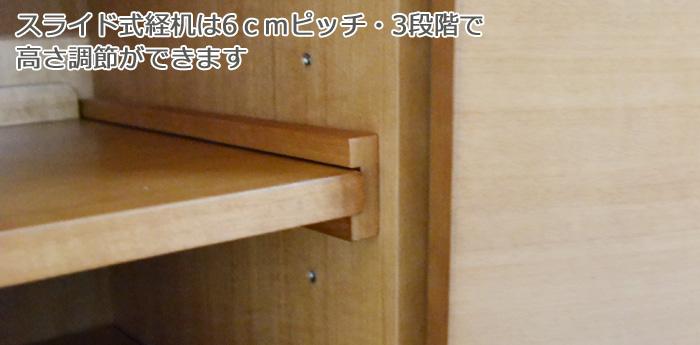 モダン仏壇 [こうゆう] 16-45号 画像14