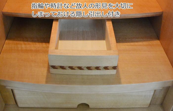 モダン仏壇 [こうゆう] 16-45号 画像10