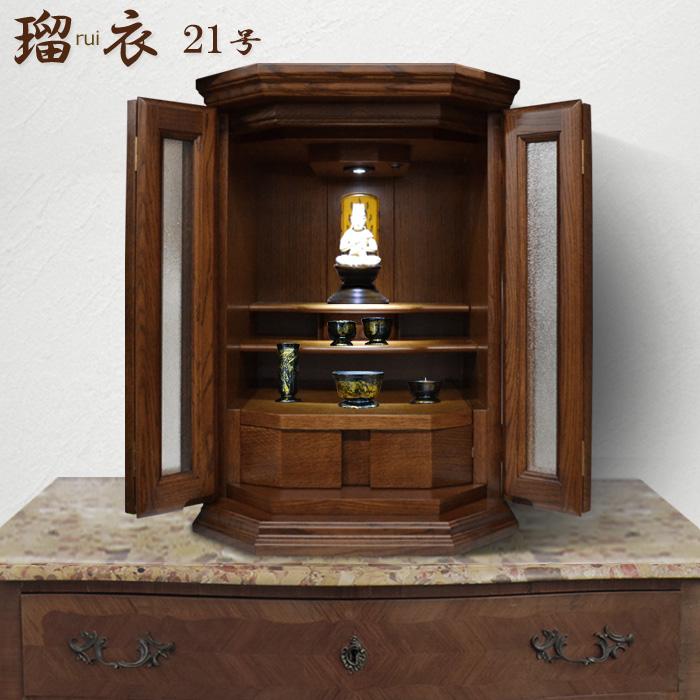 モダン仏壇、モダン上置仏壇 [るい]21号画像1