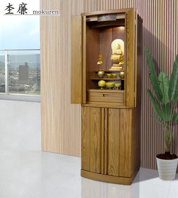 モダン仏壇 [もくれん]画像1