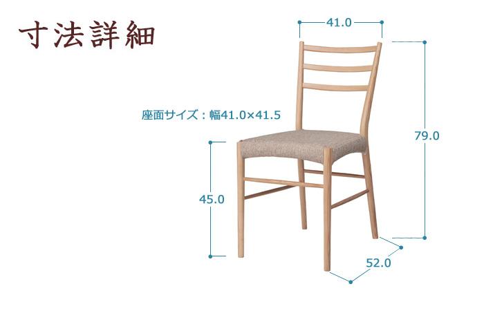 仏壇用椅子、れんげ、サイズ詳細
