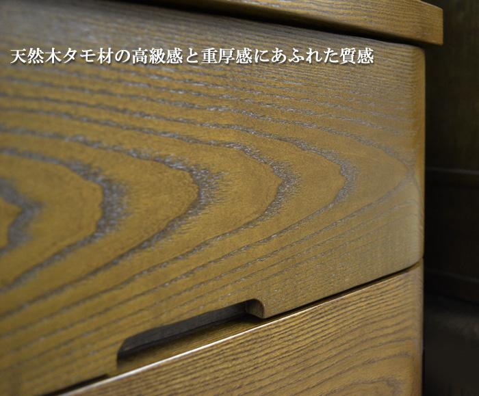 仏壇台「ばんり」3段 タモ材 ダーク色/ライト色画像4