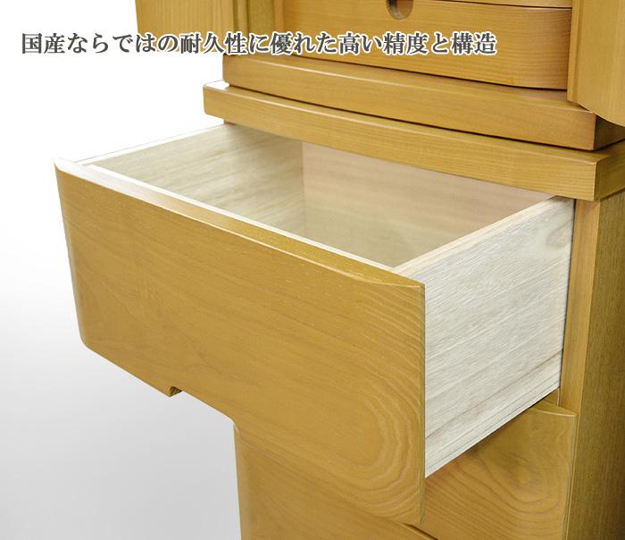 仏壇台「ばんり」3段 タモ材 ダーク色/ライト色画像10