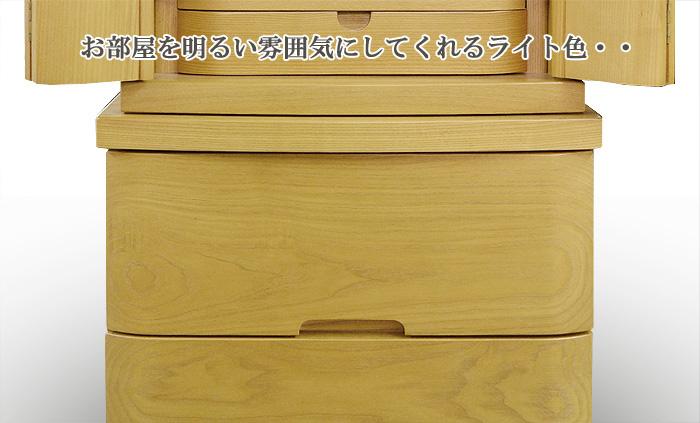 仏壇台「ばんり」3段 タモ材 ダーク色/ライト色画像7
