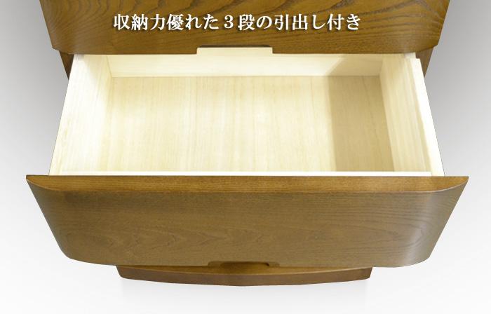 仏壇台「ばんり」3段 タモ材 ダーク色/ライト色画像11