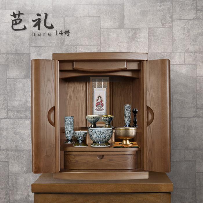 モダン上置仏壇 [はれ] 画像1