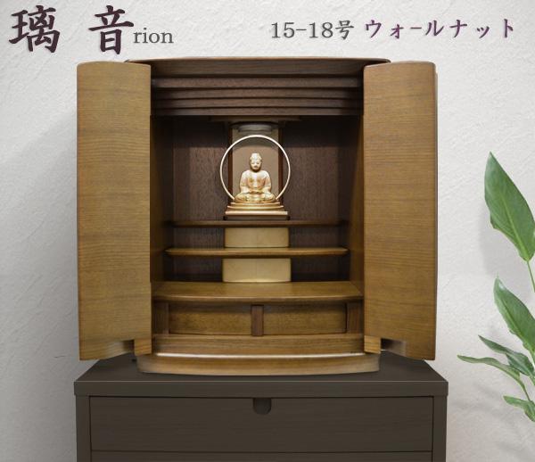 モダン仏壇 [りおん]画像1
