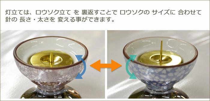 ●●画像4