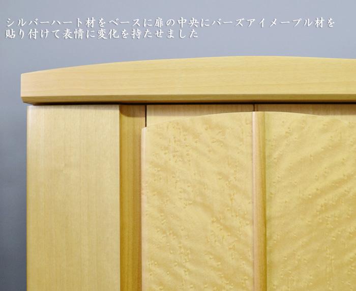 モダン仏壇 [らもん] 16-50号 画像6