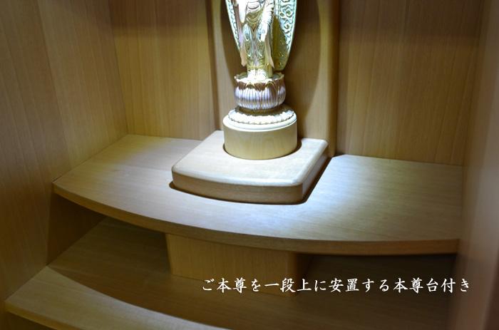モダン仏壇 [らもん] 16-50号 画像8