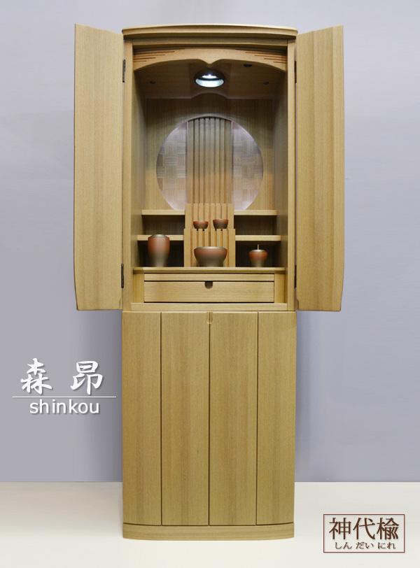 モダン仏壇 [しんこう]画像1
