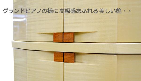 モダン仏壇 [シモーヌ]画像4