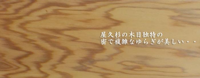 モダン仏壇 [むげん] 13-40号画像4