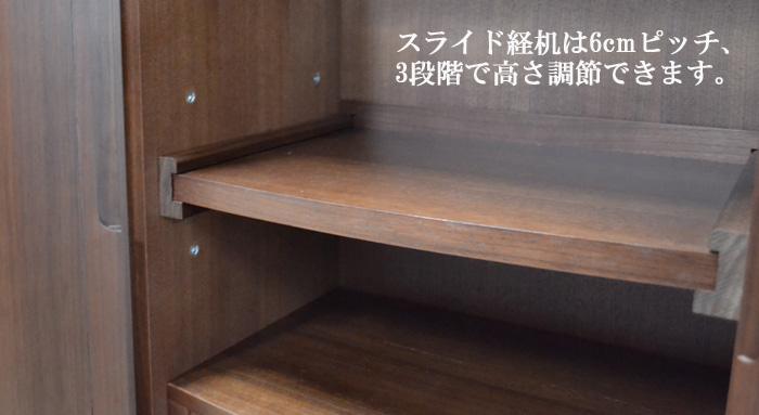 モダン仏壇 [せな] 15-46号画像13