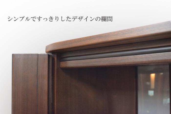 モダン仏壇 [せな] 15-46号画像7