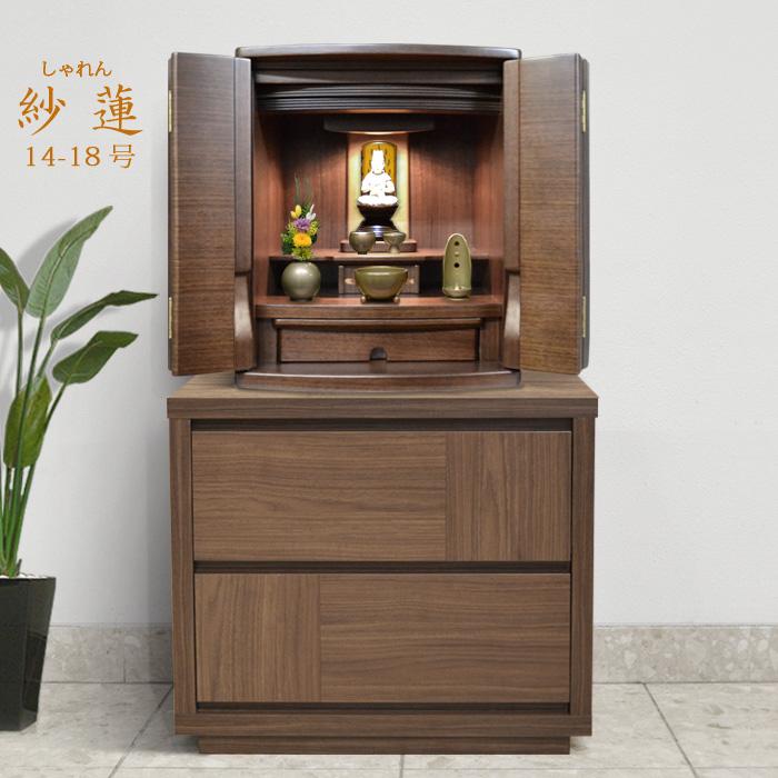 上置き仏壇、しゃれんイメージ画像1