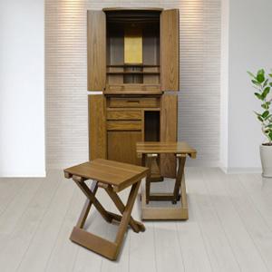 椅子・スツール・経机収納型仏壇