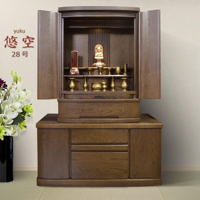 モダン上置仏壇 [ゆうくう] 画像1