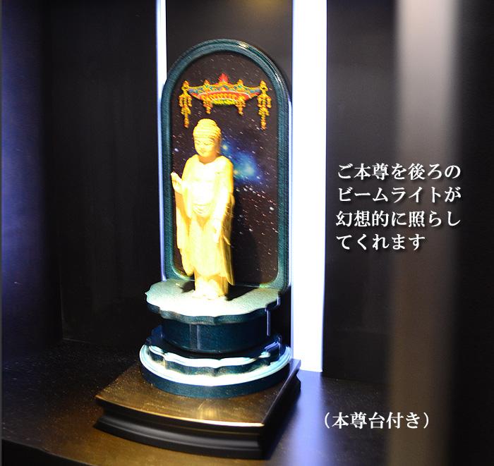 モダン仏壇 [じおん] 15-46号画像5