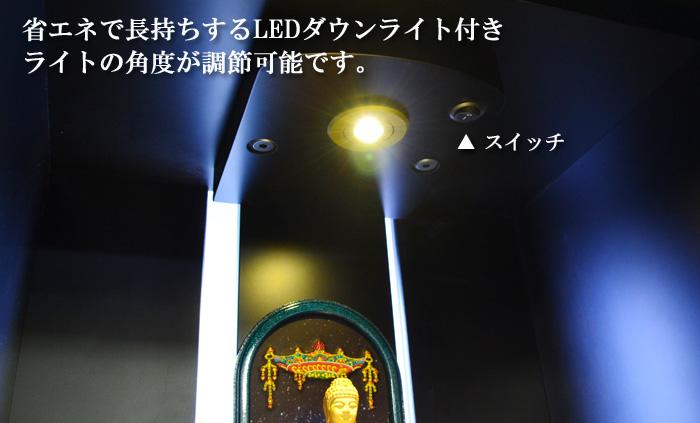 モダン仏壇 [じおん] 15-46号画像4