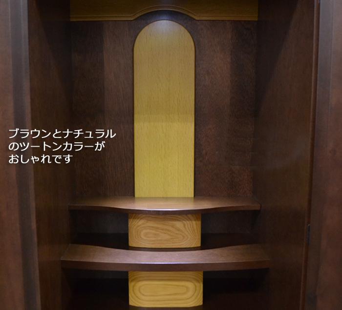 モダン仏壇 [ぜんこう] 17-55号画像7